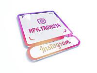 Инстаметка настенная 200х250мм (Основание: ПВХ пластик;  Способ нанесения : Аппликация цветными пленками;