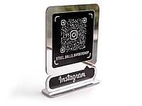 Инстаграм-визитка из пластика с QR кодом 200х250мм (Основание: Акрил металлик (серебро или золото);  Объемные