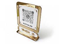 Инстаграм-визитка с QR кодом из оргстекла на стол 200х250мм (Основание: Акрил металлик (серебро или золото);