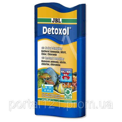 Препарат JBL Detoxol для быстрой нейтрализации токсинов в аквариумной воде, 100 мл