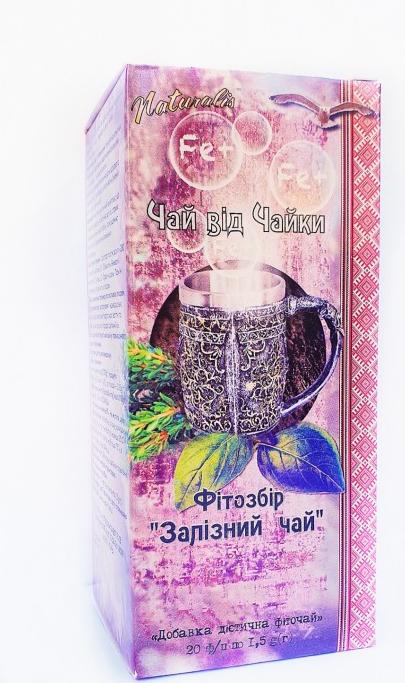 Железный чай 20 фильры пакетов по 1,5г