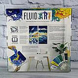 Набор для творчества Fluid Art, Danko Toys (FA-01-02), фото 4