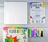 Набор для творчества Fluid Art, Danko Toys (FA-01-05), фото 2