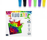 Набор для творчества Fluid Art, Danko Toys (FA-01-05), фото 4