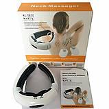 Электростимулятор массажер для шеи физиотерапия Cervical vertebra Neck Massager, фото 2