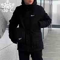 Куртка мужская до -30 градусов Зимняя теплая парка черная