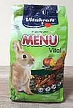 Vitakraft Menu Vital для кроликів, 5 кг, фото 3