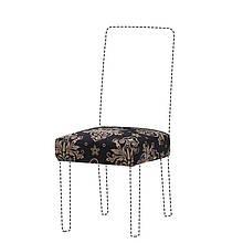 М'який знімний чохол на сидіння стільця в стилі ретро, чорний