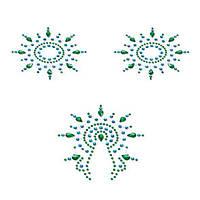 Пэстис Petits Joujoux Gloria set of 3 - Green/Blue