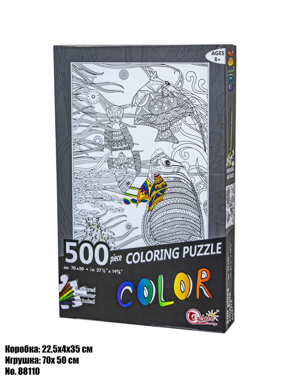 Пазли розфарбування Color Риби 500 елементів