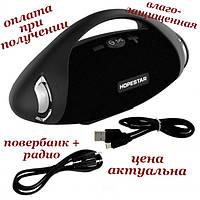 Беспроводная мобильная портативная влагозащищенная Bluetooth колонка с Power Bank радио акустика HOPESTAR H37, фото 1