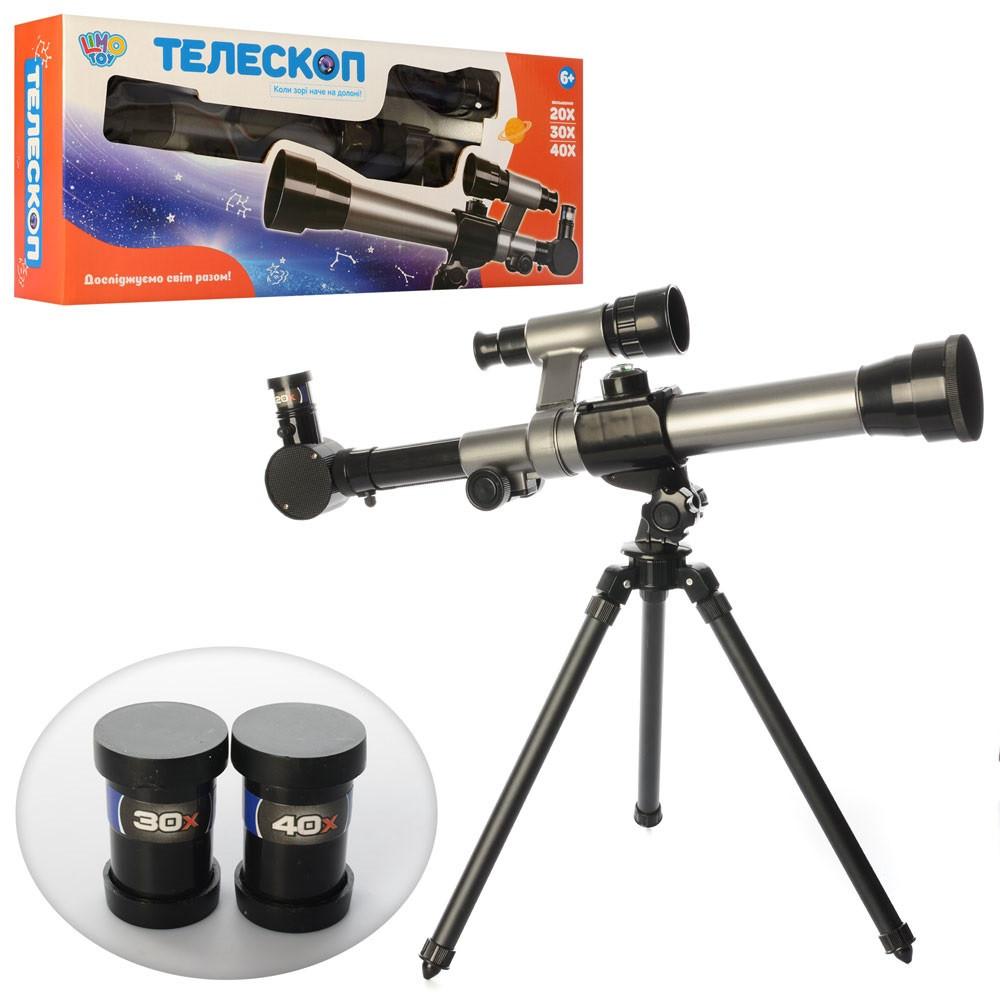 Игрушка Телескоп Limo toy C2132