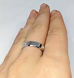 Обручальное серебряное родированное кольцо Дана, фото 6