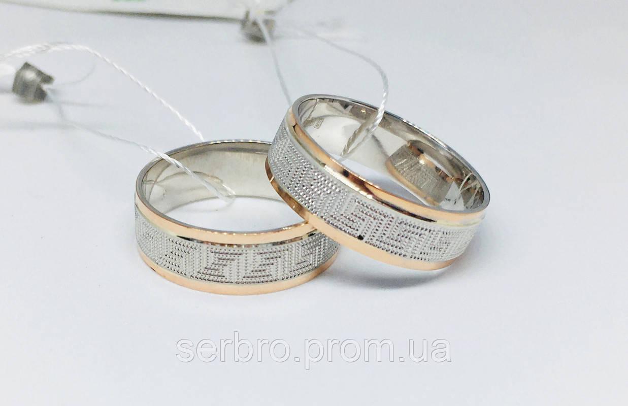 Серебряное обручальное кольцо с золотом Венец