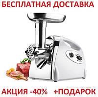 Электрическая мясорубка с соковыжималкой Crownberg CB4213 3000W Мясорубка с насадкой для томата