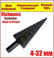 Ступінчасте свердло по металу 4-32мм Richmann Польща