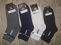 Носки мужские демисезонные Adidas размер 41-46р