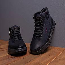 Мужские ботинки Харос Бланш Pobedov (синие), фото 3