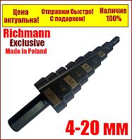 Ступенчатое сверло по металлу 4-20мм ,Richmann Польша