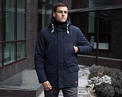 Куртка Парка зимняя мужская ELIT Pobedov (темно-синяя), фото 3