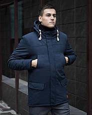 Куртка Парка зимняя мужская ELIT Pobedov (темно-синяя), фото 2