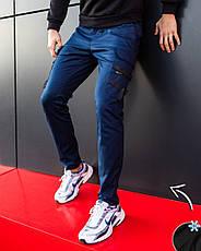Мужские штаны зимние 'Mezhigorye zimniye' Pobedov (синие), фото 3