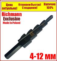 Ступенчатое сверло по металлу 4-12мм ,Richmann,Польша