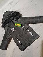 """Куртка на мальчика еврозима (4-7 лет) """"Spider"""" LB-1048, фото 1"""