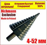 Ступенчатое сверло по металлу 4-52мм Richmann,Польша, фото 1