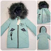 """Куртка на девочку зимняя (110-134 см) """"Spider"""" LB-1048"""