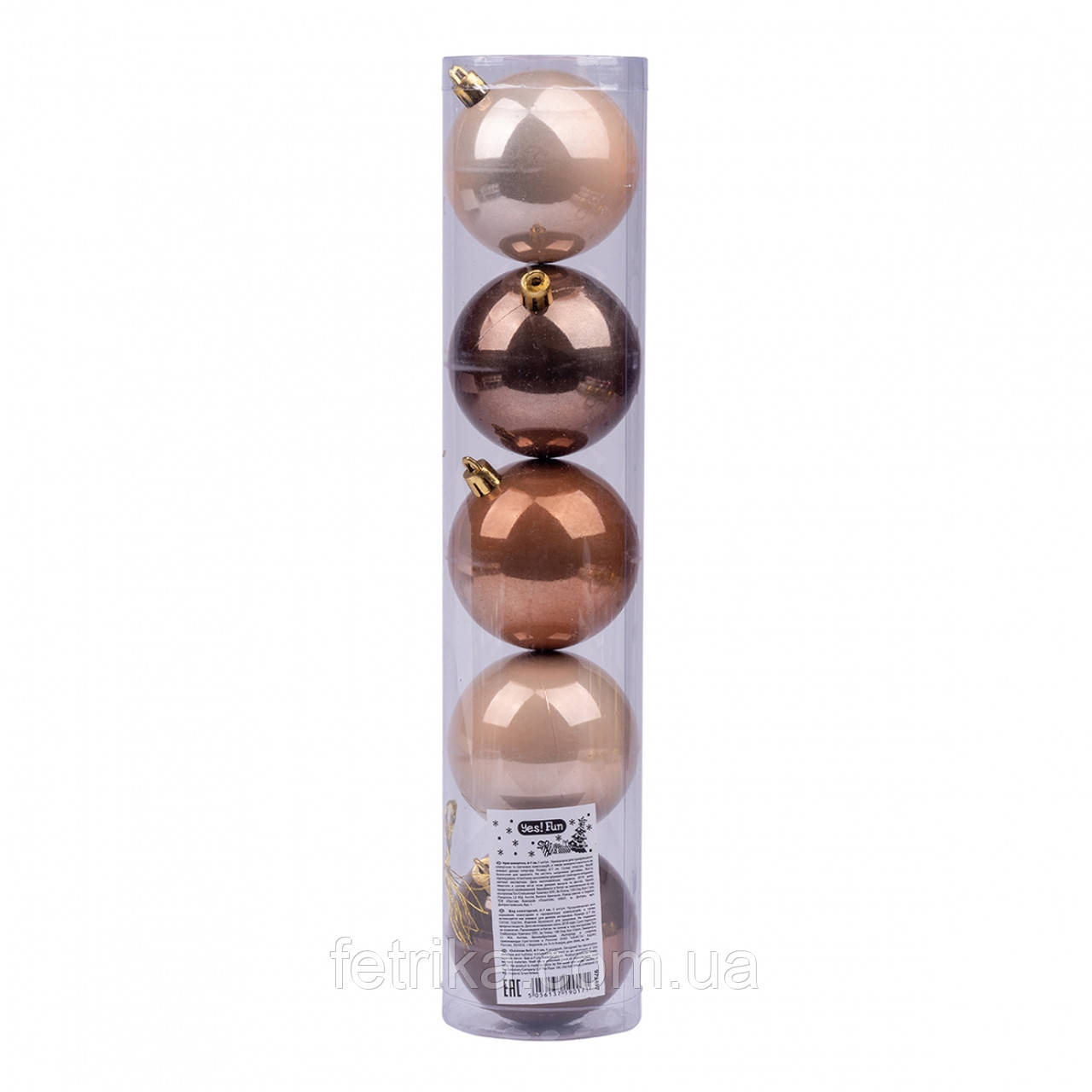 Набор новогодних шаров  Ø 7 см, 5 шт./уп.