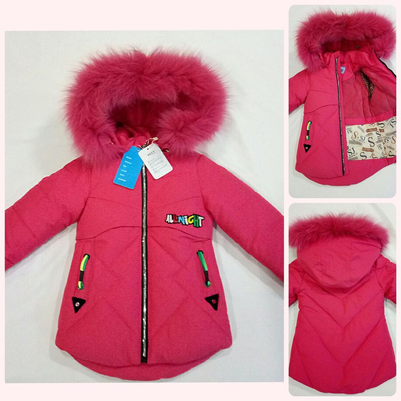 """Куртка на девочку зимняя (98-122 см) """"Spider"""" LB-1048"""