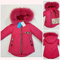 "Куртка на девочку зимняя (98-122 см) ""Spider"" LB-1048, фото 1"