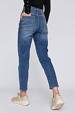Женские джинсы c завышенной талией голубые Medicine, фото 2