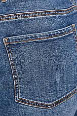 Женские джинсы c завышенной талией голубые Medicine, фото 3