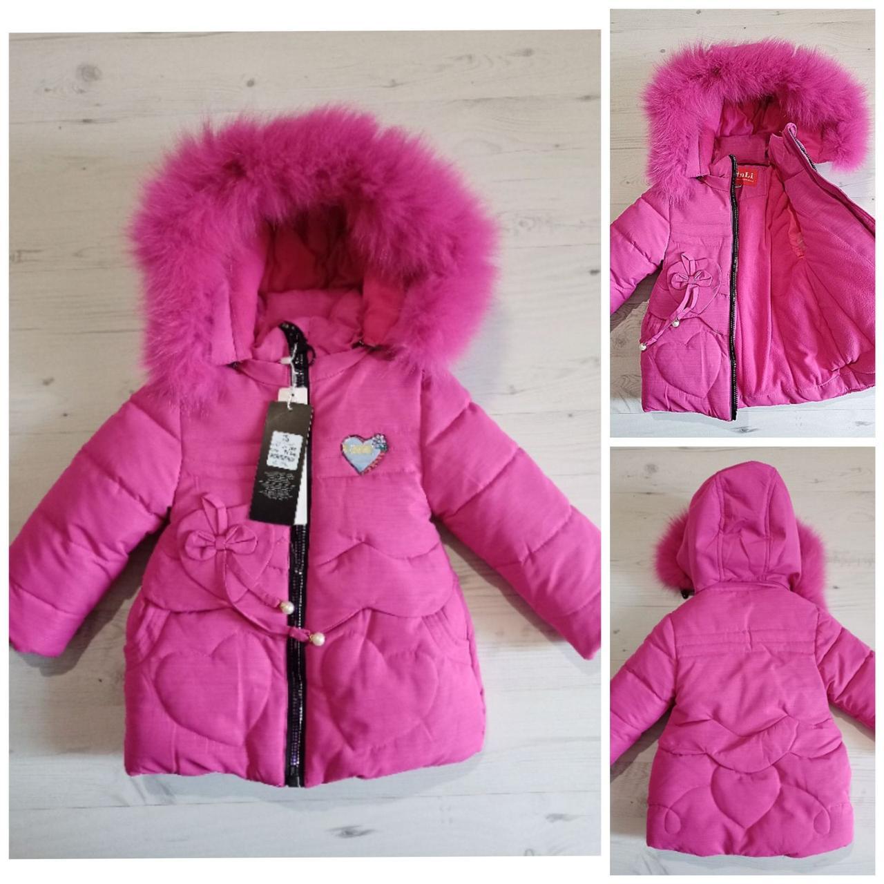 """Куртка на девочку зимняя (86-110 см) """"Spider"""" LB-1048"""