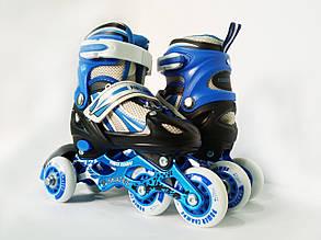 Детские ролики для начинающих размер 29-33 и 34-37 LikeStar синий цвет