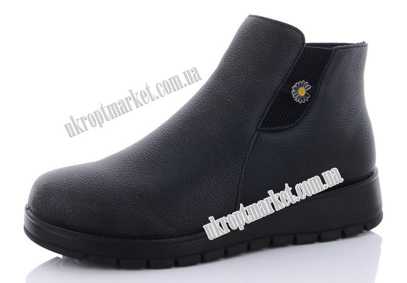 "Ботинки женские 917 (6 пар р.41-43) ""Rifsha"" LZ-1460"