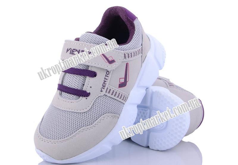 "Кроссовки детские 0021 бежевый (8 пар р.26-30) ""Makers Shoes"" LB-5096"