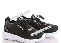 """Кроссовки детские 004 хаки (8 пар р.26-30) """"Makers Shoes"""" LB-5096"""