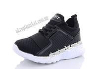 """Кроссовки детские 0058 (8 пар р.26-30) """"Makers Shoes"""" LB-5096"""
