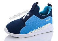 """Кроссовки детские 055 сине-голубой (6 пар р.31-35) """"Makers Shoes"""" LB-5096"""