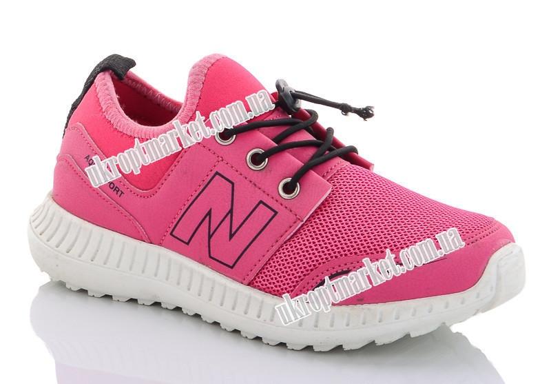 """Кроссовки детские 070 (8 пар р.31-35) """"Makers Shoes"""" LB-5096"""