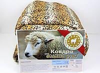 Одеяло Евро размер Эко шерсть Золотое руно 195х220 см
