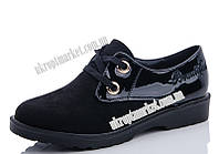 "Туфли женские 7892-1 (8 пар р.37-41) ""Maiguan"" LZ-1463"