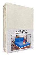 Махровий комплект на резинці Royan в силіконовій упаковці Молочний 160*200 см, фото 1