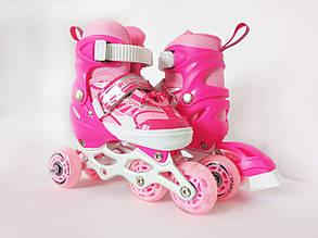 Детские ролики для начинающих размер 34-37 LikeStar розовый цвет Y1