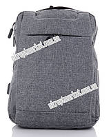 "Рюкзак дорожный 1017 grey (28х40 серый) ""Superbag"" LG-1603"