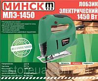 Лобзик електричний Мінськ МПЕ-1450. Original, фото 1
