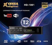 Тюнер Т2 OPERA DIGITAL HD-1001 DVB-T2, ТВ тюнер, Телеприемник, цифровое телевидение, мегараспродажа